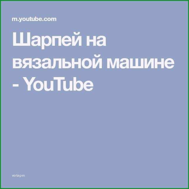 youtube video beschreibung vorlage