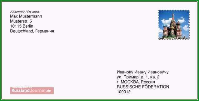 paket beschriften vorlage ziemlich brief nach russland richtig adressieren russlandjournal