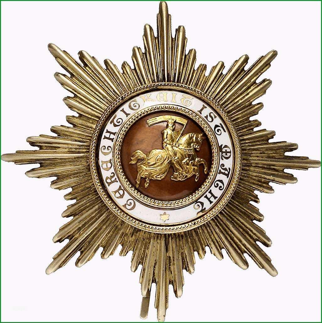 Orden Berthold des Ersten