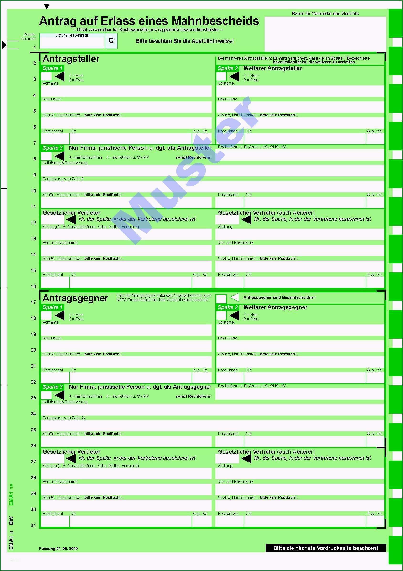 burgschaft vorlage pdf wunderbar musterschreiben
