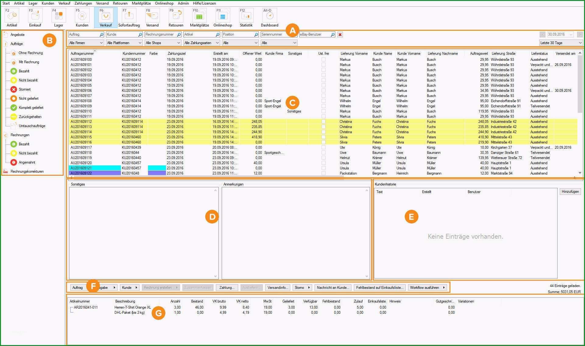 excel datenbank vorlage oder excel datenbank eingabemaske how to gfm business erp software mit